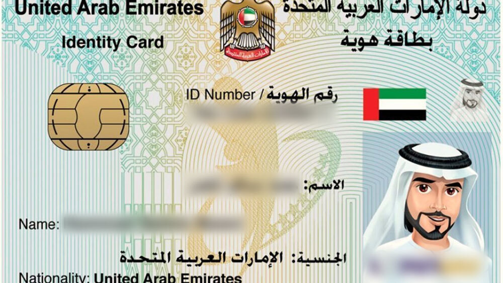 UAE Has Recently Introduced New Electronic System for Issuance Of Emirates ID Cards Approved By The FAI