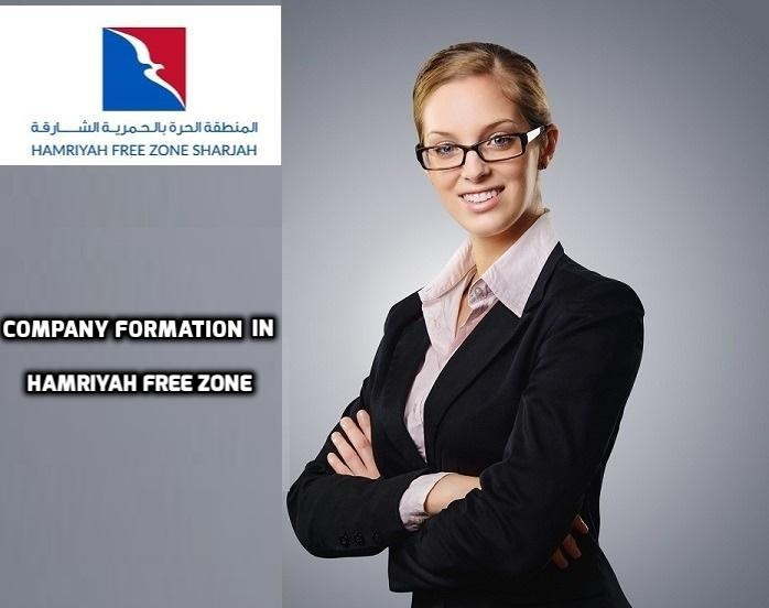 Hamriyah Free Zone Company Formation & Required Documents