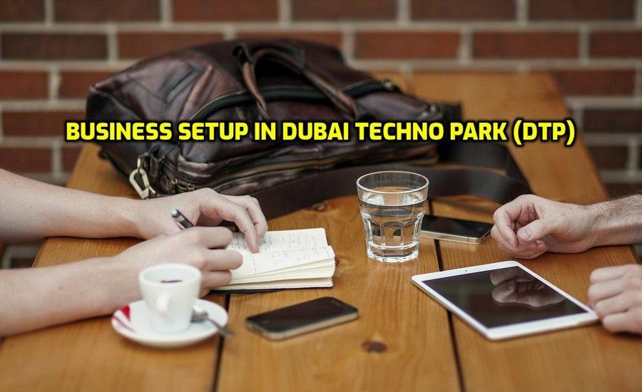 Dubai Techno Park (DTP)