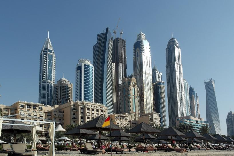 What is Dubai Media City?